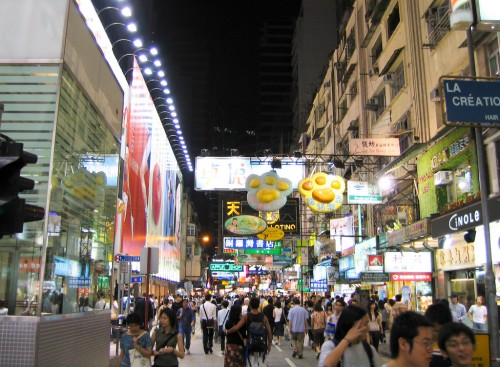 Causeway Bay at night - Hong Kong
